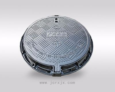 (700 / 55kg) Round Manhole Covers