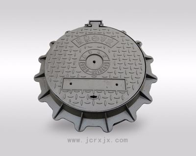 (700/ 80kg) Round Manhole Covers