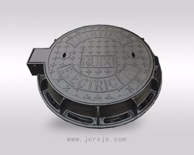 ( 600 / 60kg ) Round Manhole Covers