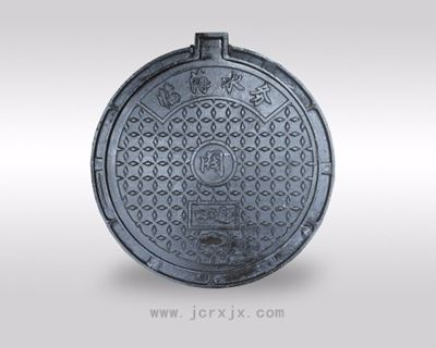 ( 400 / 28kg ) Round Manhole Covers