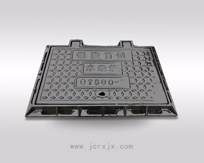 ( 300x500 ) Rectangle  Manhole Covers