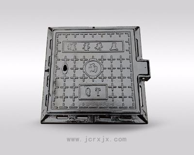 ( 400x400 ) Rectangle  Manhole Covers