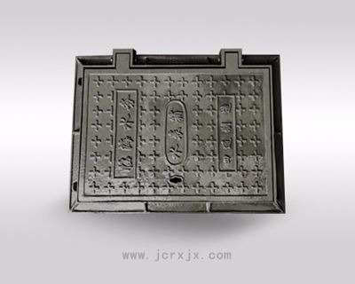 ( 400x600 ) Rectangle  Manhole Covers