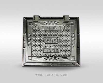 ( 500x600 ) Rectangle  Manhole Covers