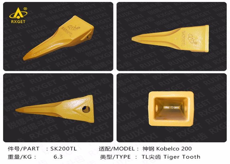 Tiger Long # SK200TL Kobelco tooth